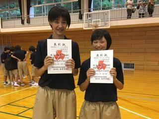 バスケットボール部 西播新人 優秀選手_縮小