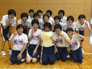 バスケットボール部 私学大会 集合写真_縮小
