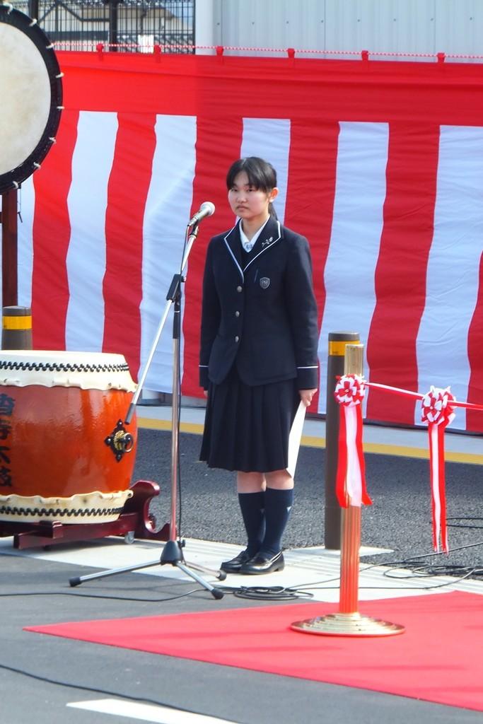 日ノ本学園高等学校制服画像
