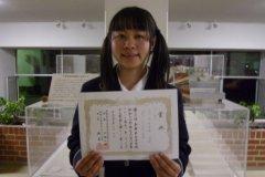 kenso_photo03_240