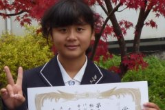 kenso_photo05_240_2
