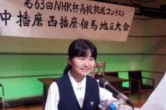 n_con_photo03_240